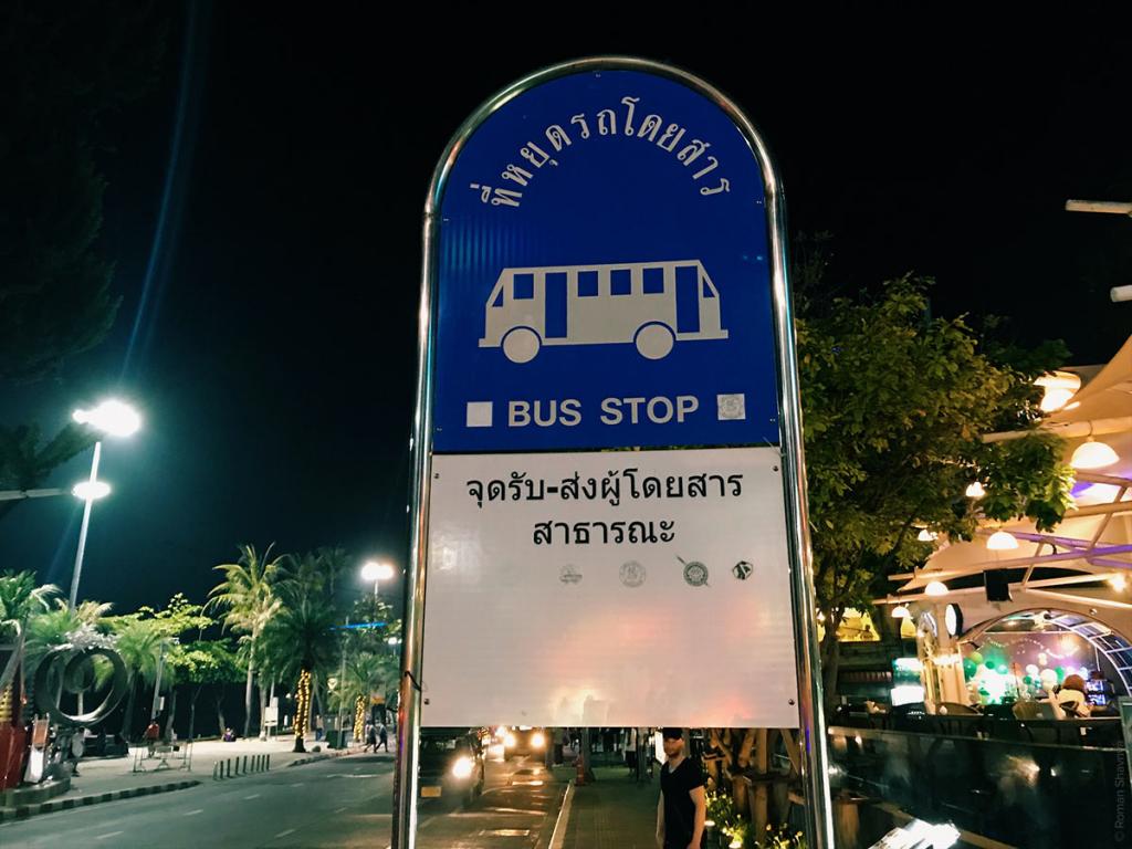 Автобусная остановка на Пхукете