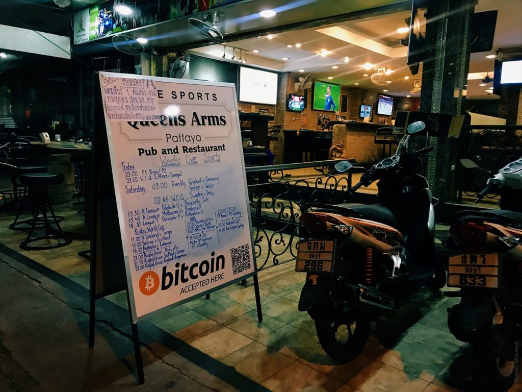 Паб в котором принимают к оплате биткоин