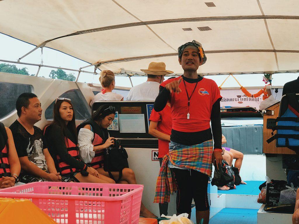 Тайский гид-транс