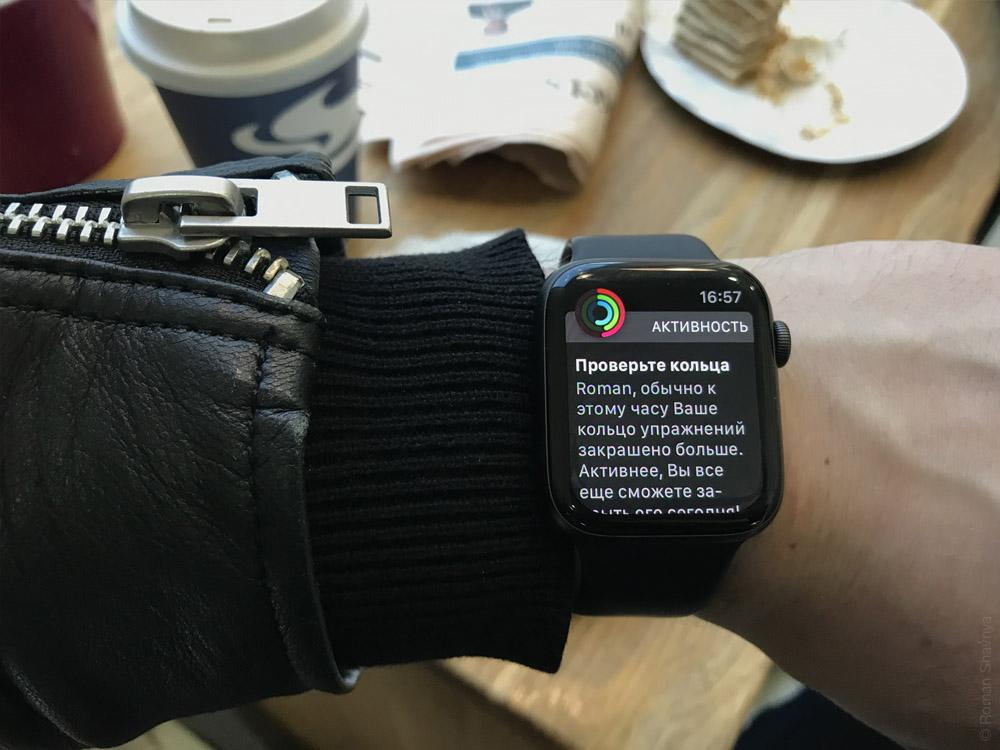 Обзор на Apple Watch S4