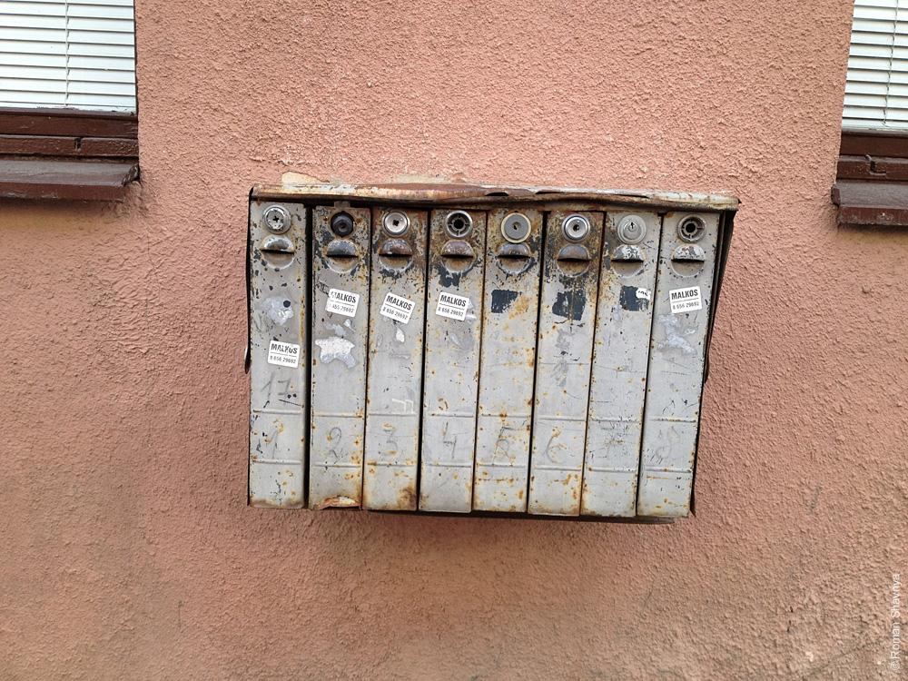 Почтовый ящик в Каунасе