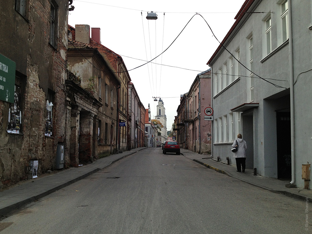 Типичная улица Каунаса