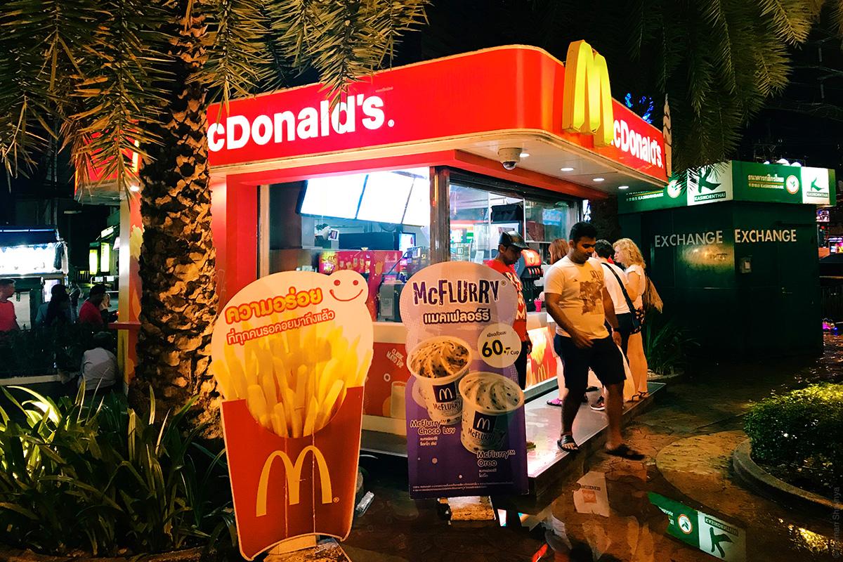Макдональдс на Пхукете
