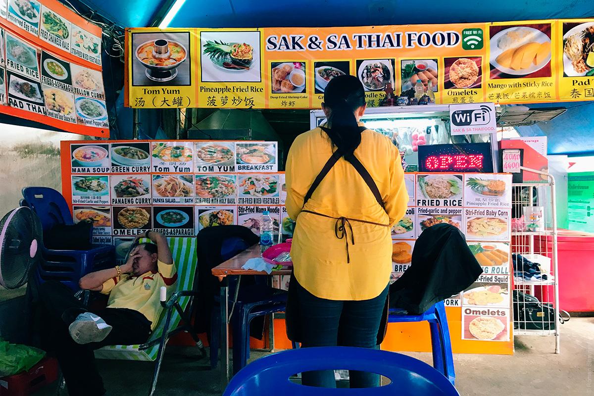 Палатка с уличной едой на Пхукете