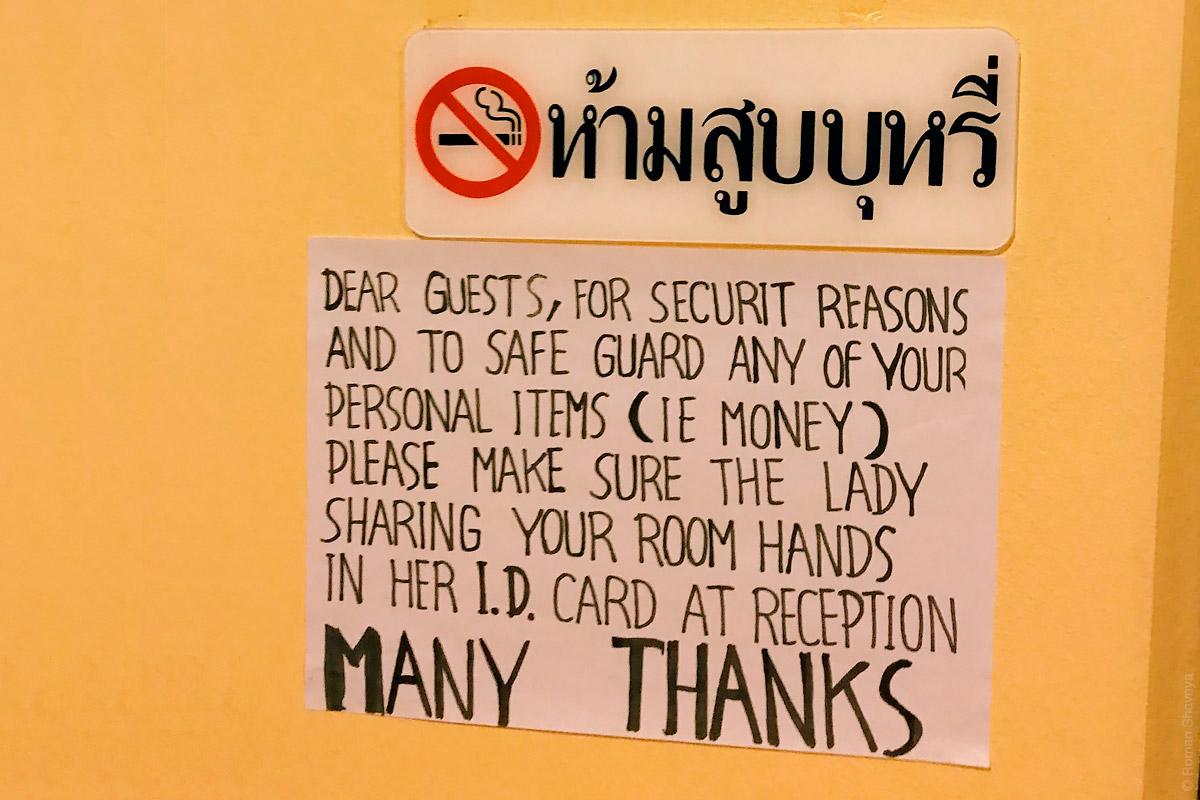 Проститутки ID на Пхукете
