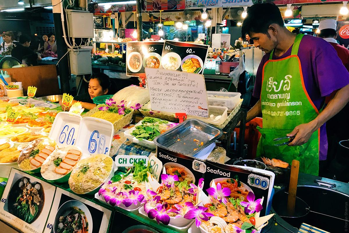 Рынок с едой на Пхукете – Малин плаза