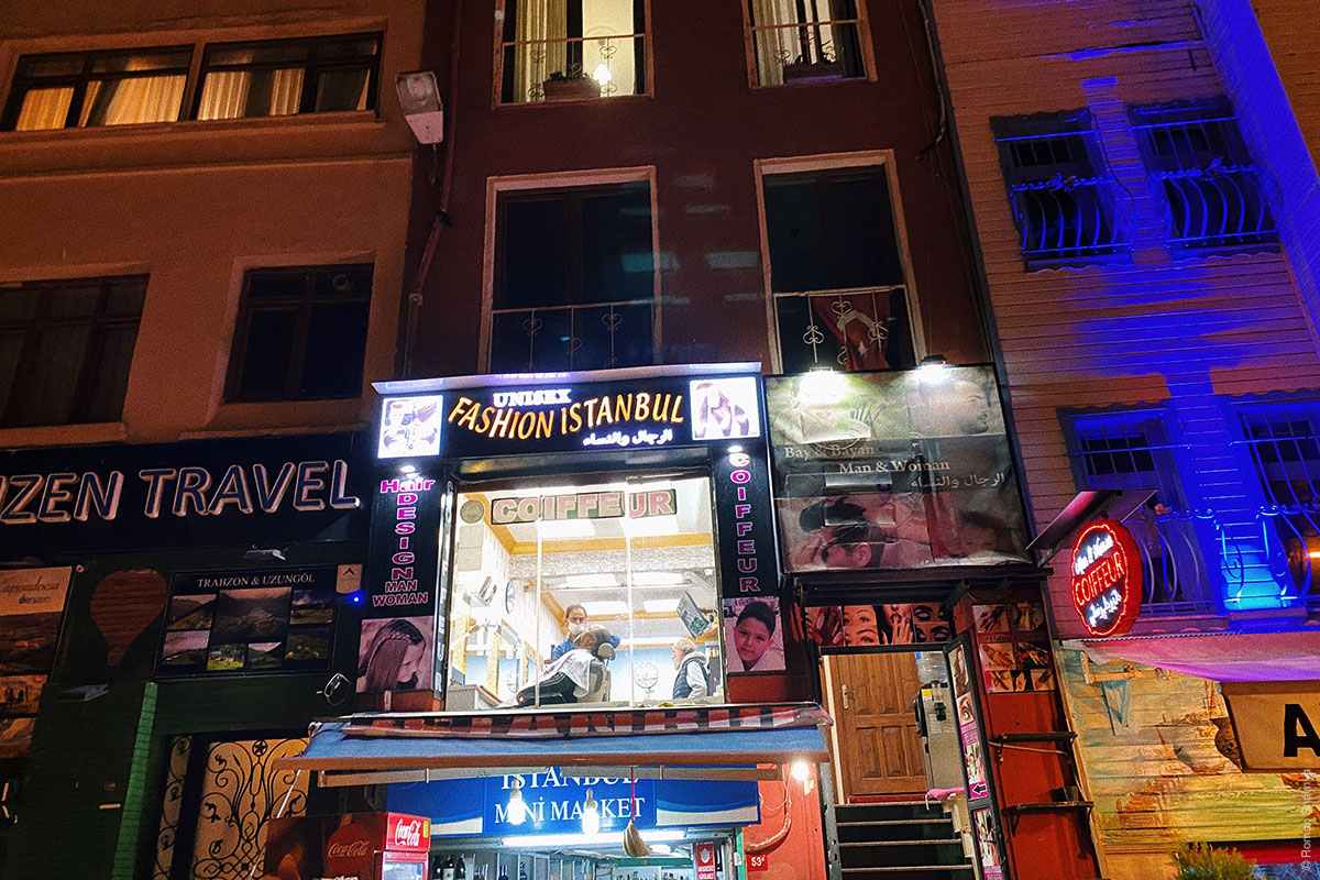 Барбершоп в Стамбуле