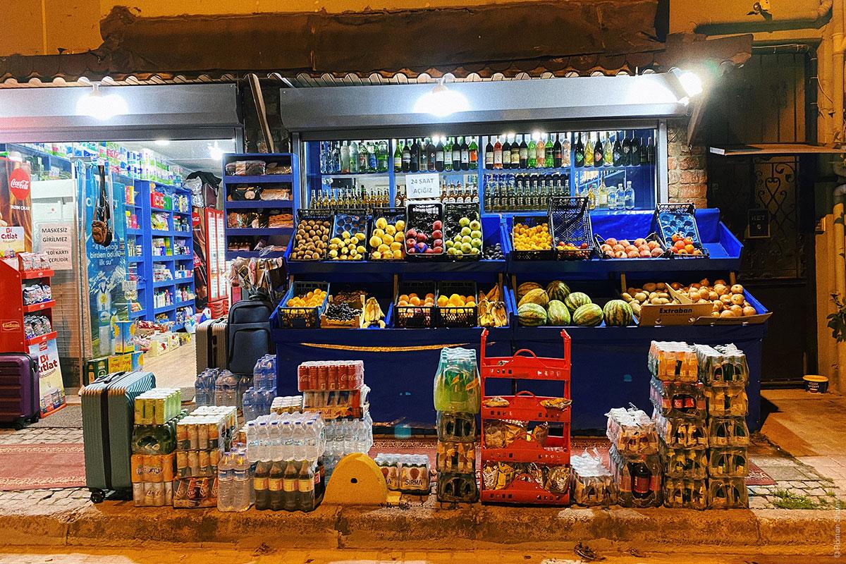 Продукты в Стамбуле