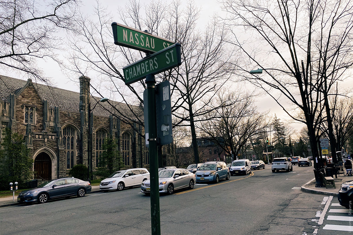 Уличные указатели Принстона