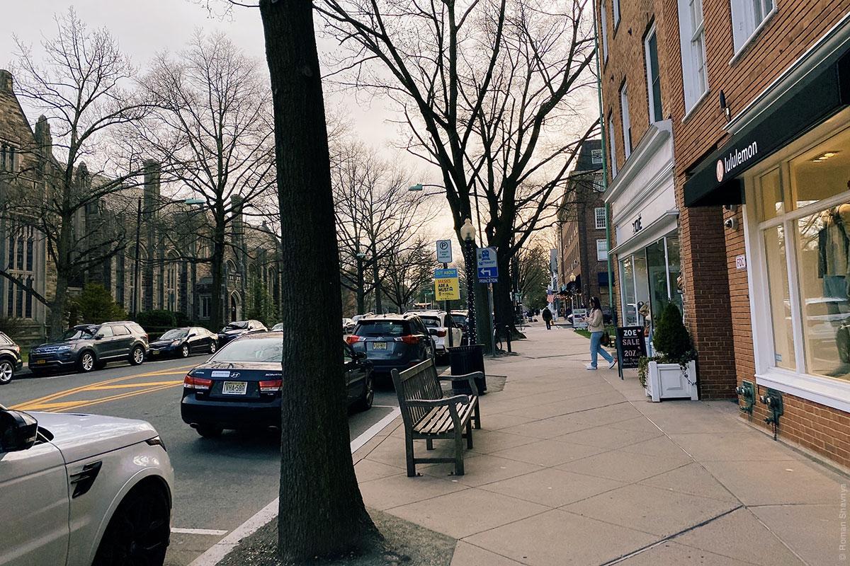 Улицы Принстона