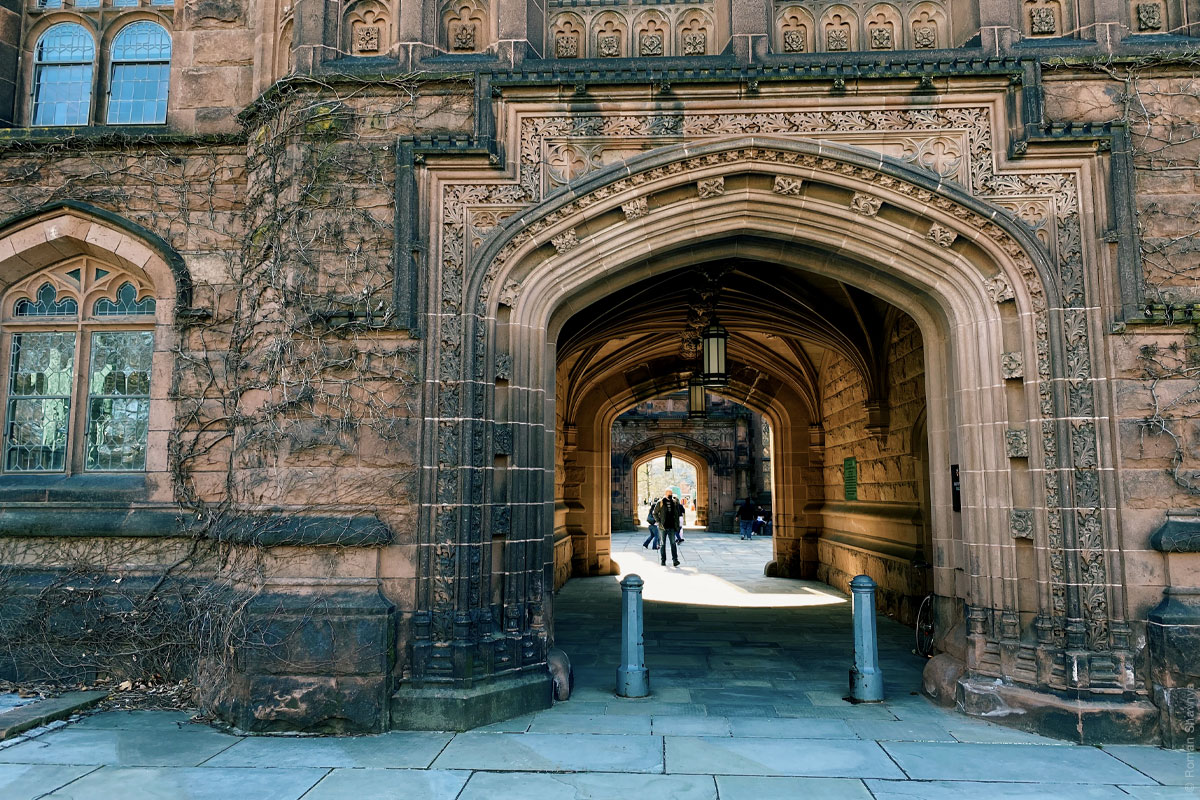 Принстонский университет - арки