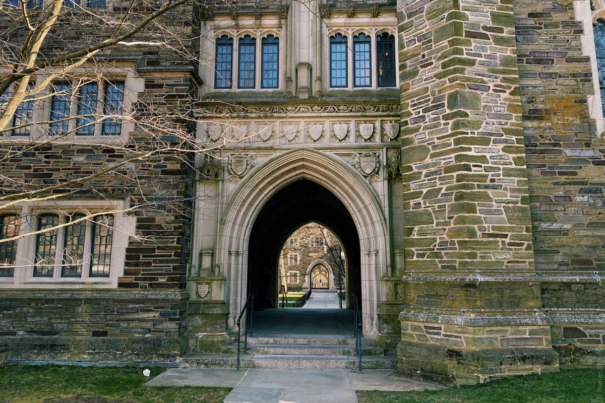 Принстонский университет - внутренний двор