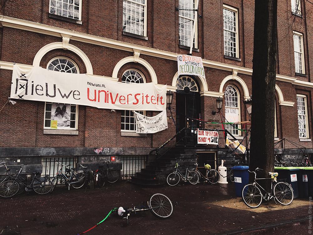 Забастовка в университете в Амстердаме
