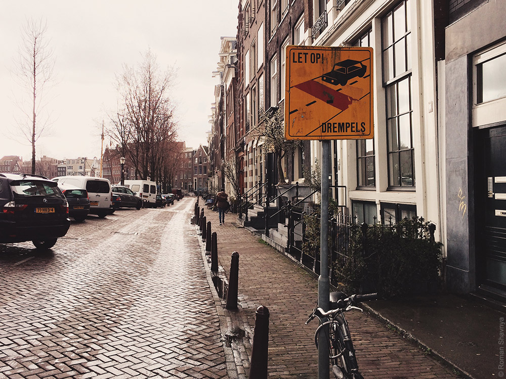 Знак «Осторожно! Лежачий полицейский» в Амстердаме