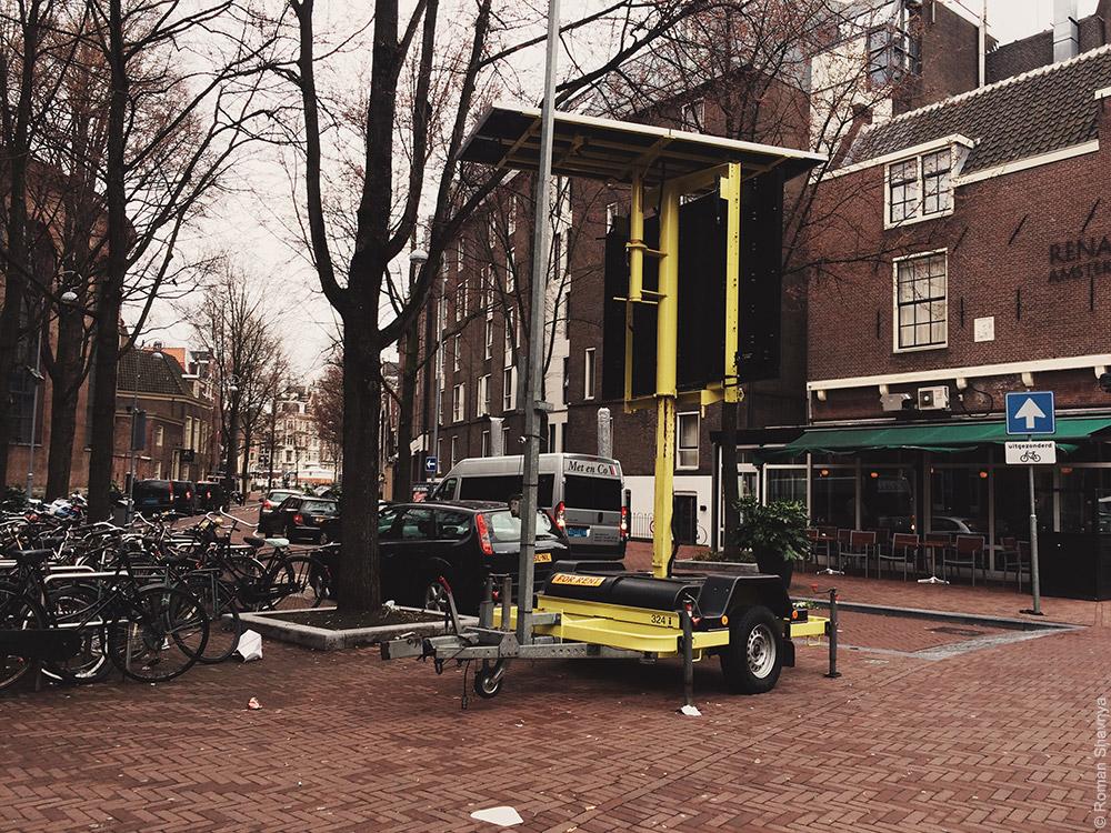 Дорожный экран в Амстердаме