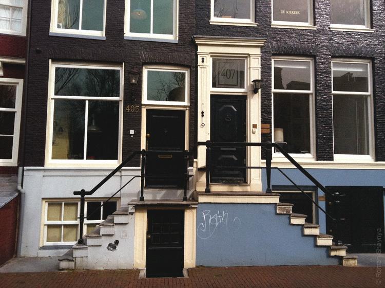 Вход в дом в Амстердаме