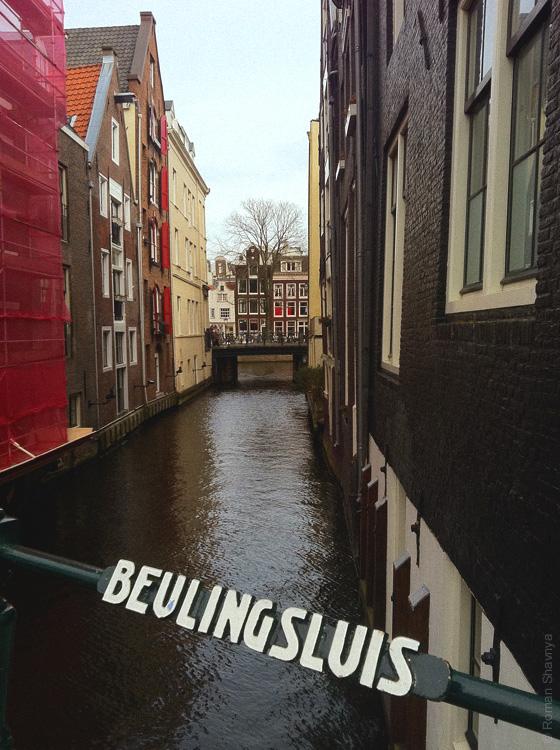 Дома в воде в Амстердаме