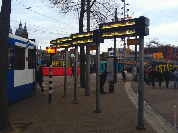 Аналоговые табло в Амстердаме