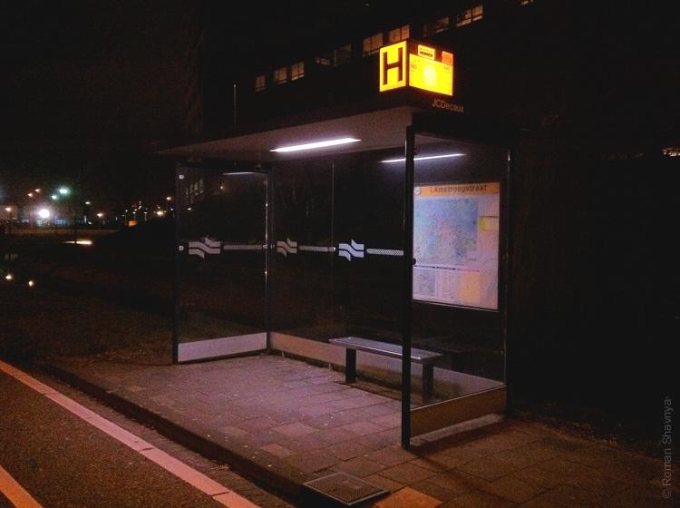 Остановка в Амстердаме