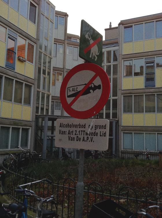 Знак запрета в Амстердаме