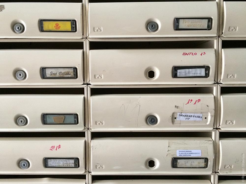 Почтовый ящик в Барселоне