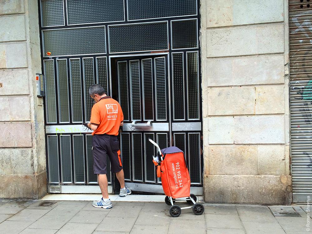 Почтальон в Барселоне