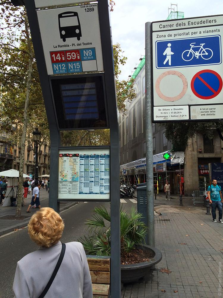Автобусная остановка в Барселоне