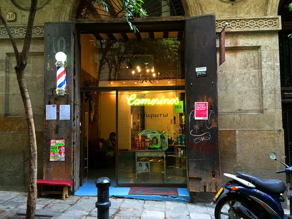 Парикмахерская в Барселоне