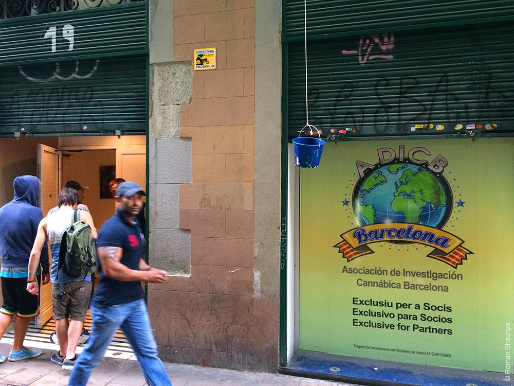 Ведерко для мелочи в Барселоне