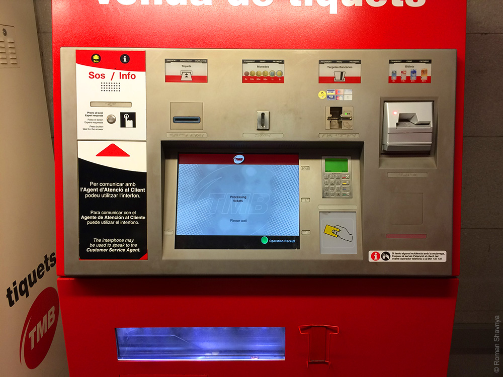 Автомат по продаже билетов на метро в Барселоне