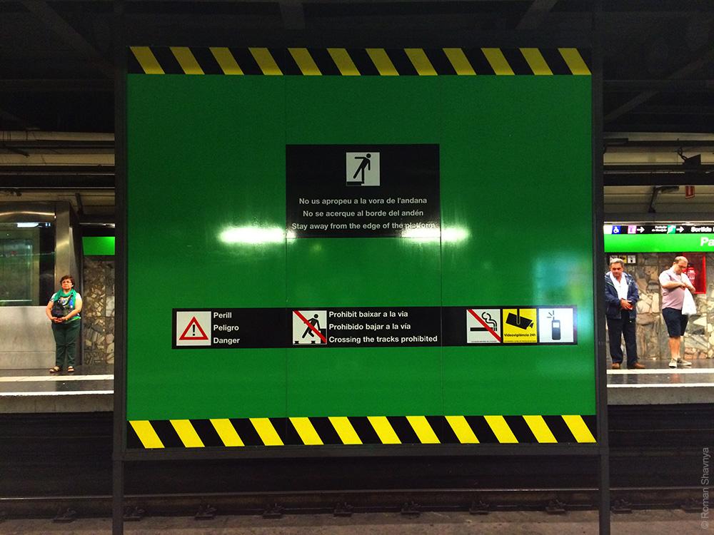 Запреты в метро Барселоны
