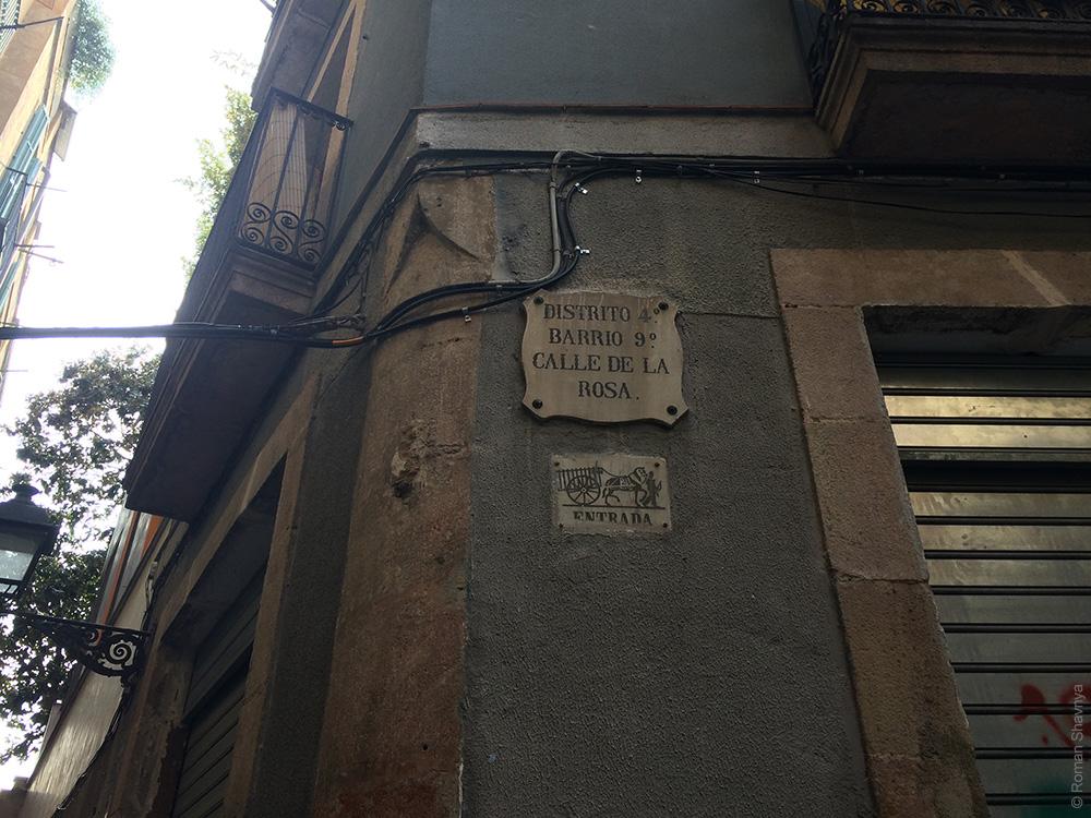 Уличные таблички в Барселоне