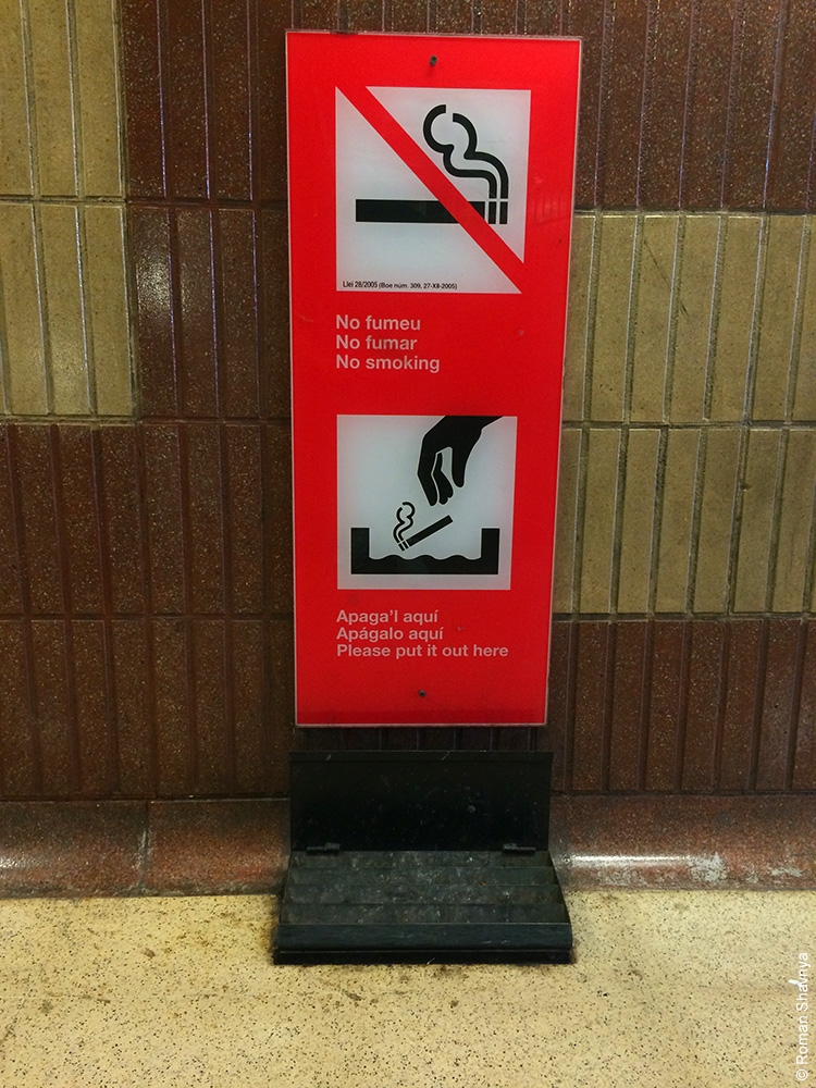 Тушение окурков в метро Барселоны