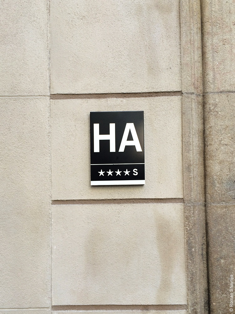Буква H – значит отель в Барселоне