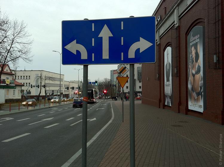 Дорожный знак в Белостоке