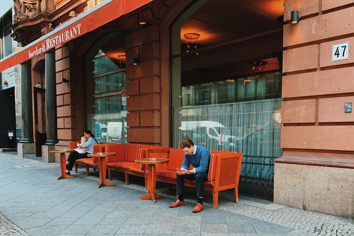 Borchardt Restaurant in Berlin