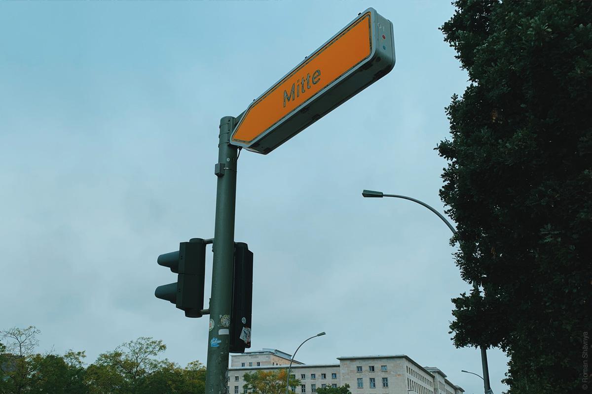 Road sign Mitte in Berlin