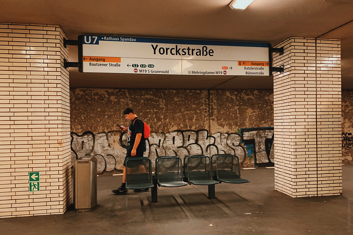 Berlin Metro. The Yorkstraße Underground Station