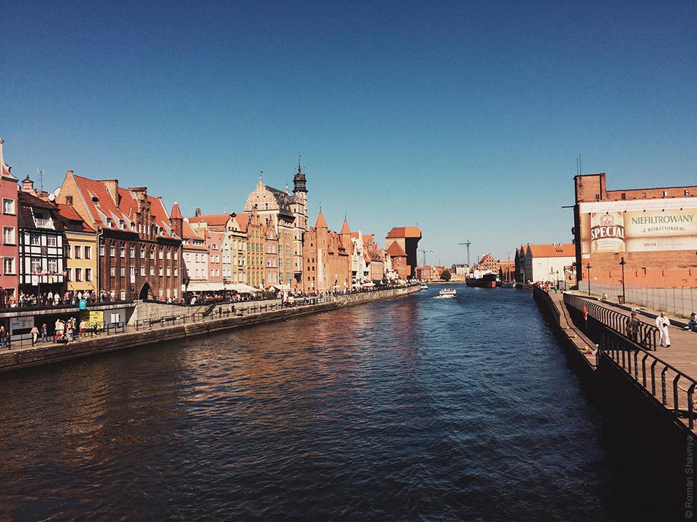 Каналы в Гданьске