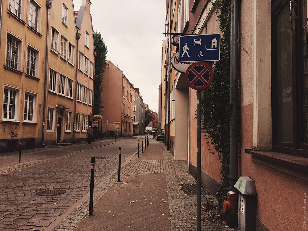 Обычный улица в Гданьске