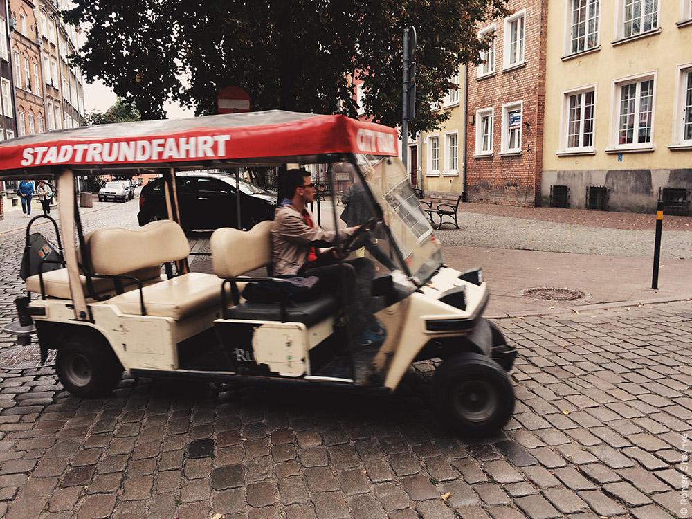 Гольф-машина в Гданьске