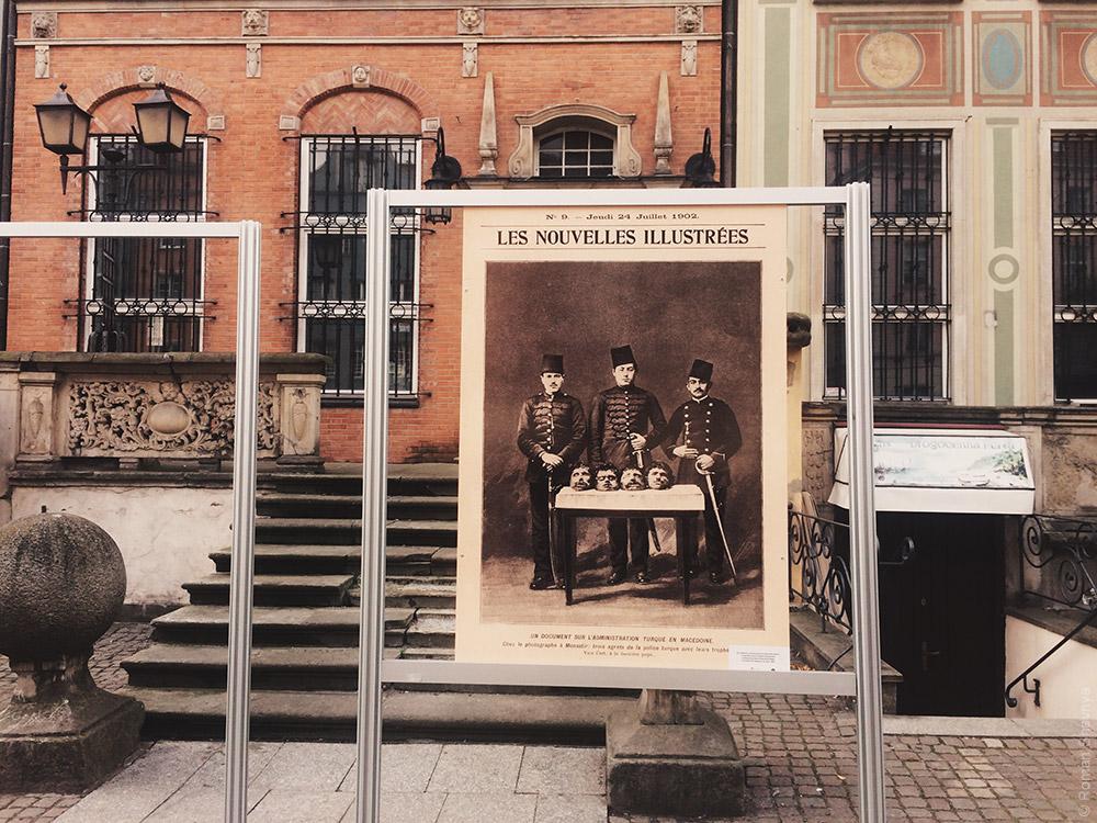 Выставка фотографий в Гданьске