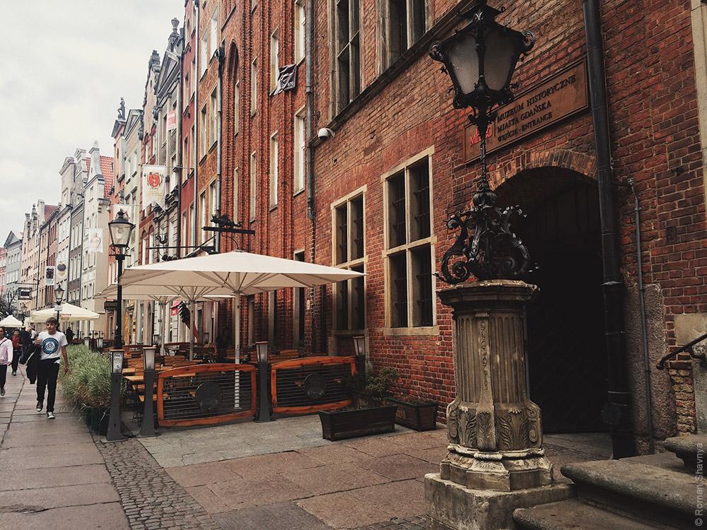 Красота в Гданьске