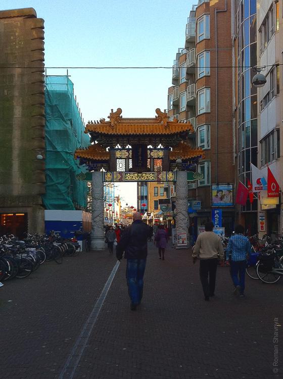 Чайнатаун в Гааге