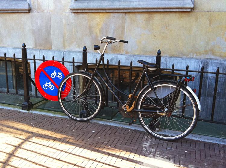 Запреты в Гааге