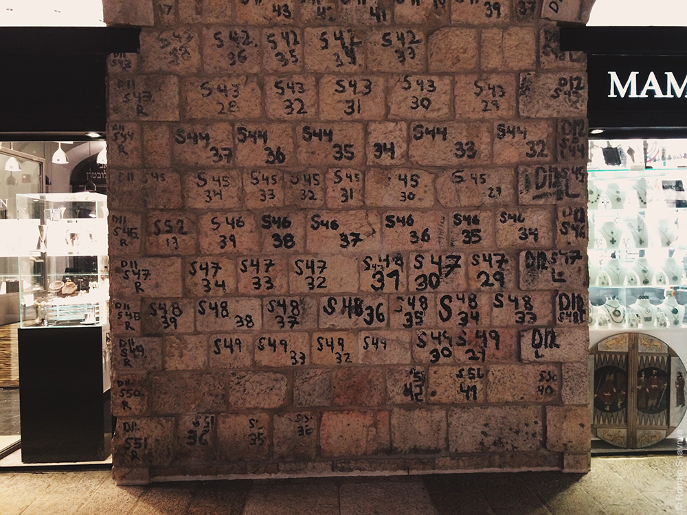 Подписанные камни в Иерусалиме
