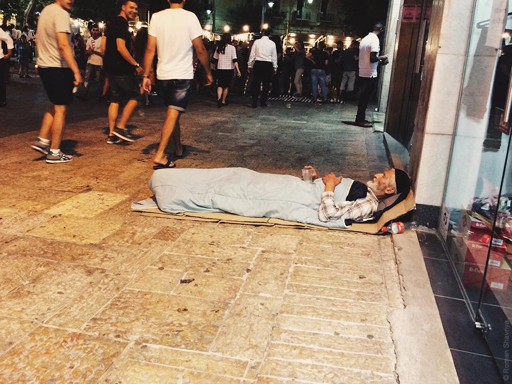 Отдых лежа в Иерусалиме