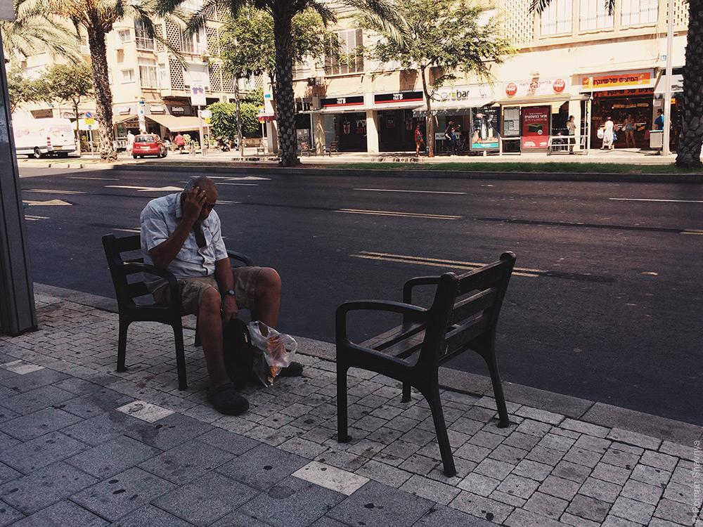 Отдых сидя в Иерусалиме
