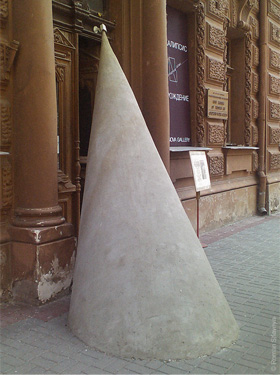 Арт проект с бетонной камерой видеонаблюдения в Киеве