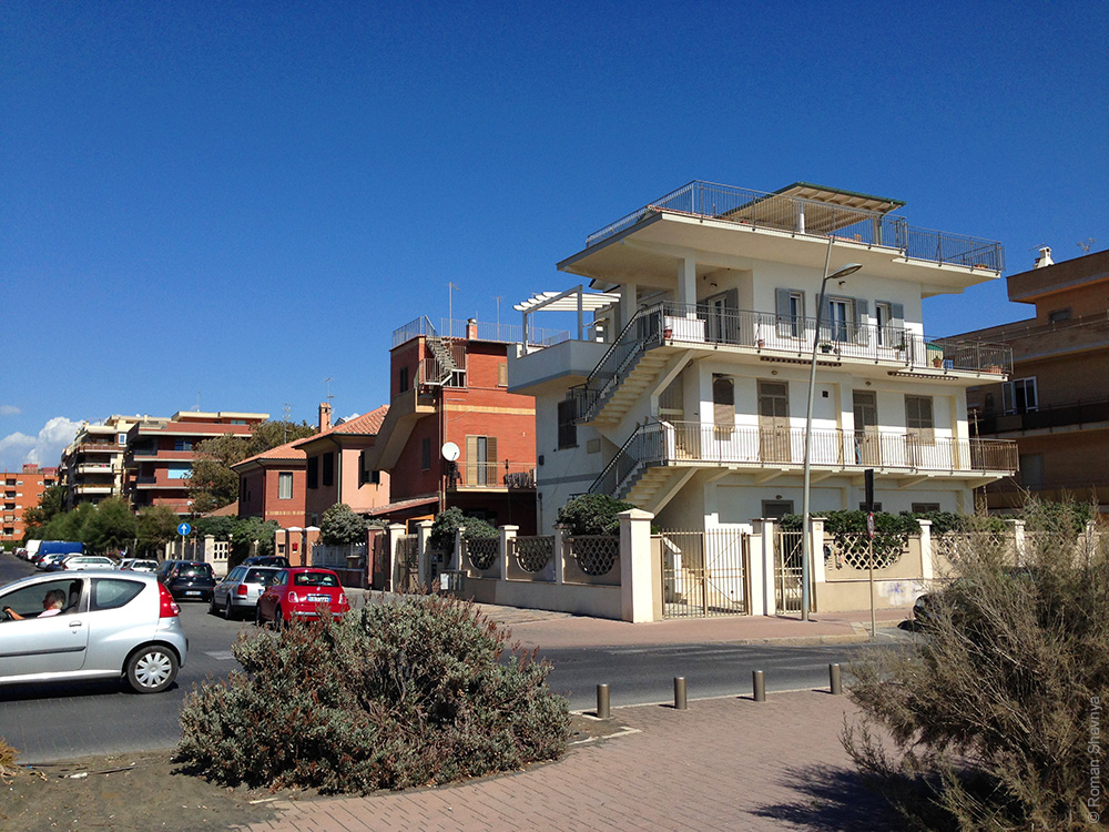 Типичный дом в Лидо-ди-Остия